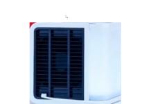 IceCube Cooler - forum - u apotekama - nezeljeni efekti - rezultati