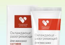 Aktivais - gde kupiti - iskustva - rezultati - Srbija - sastav - cena