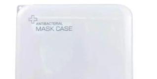 Mask Case - cena - rezultati - Srbija - gde kupiti - sastav - iskustva