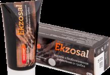 Ekzosal - gde kupiti - Srbija - sastav - iskustva - rezultati - cena